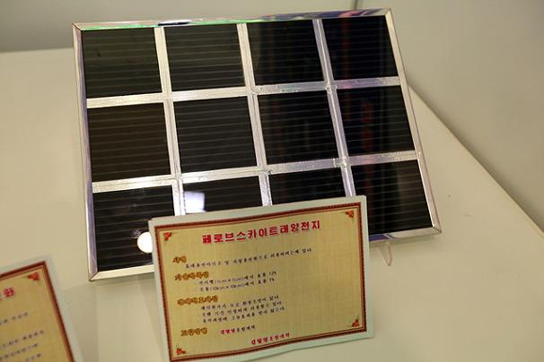 북한 투명전도성유리 개발