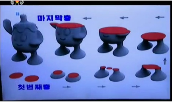 """북한 """"3D프린터 여러 경제 부문에 적용"""""""