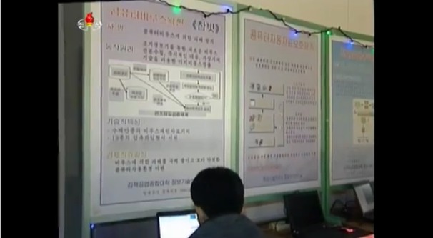 북한 수백만종 악성코드 치료 새 백신SW 개발