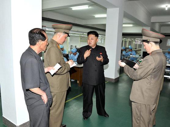김정은 휴대폰 공장 방문 북한기사 전문