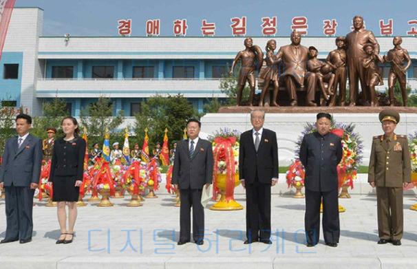 두달 넘게 자취감춘 북한 김여정