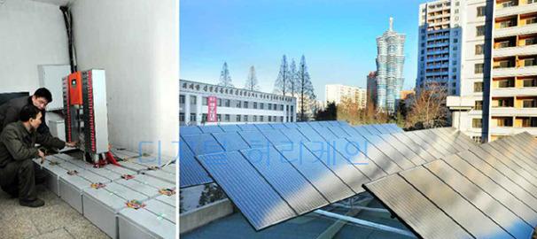 북한 태양광에너지발전시스템 개발