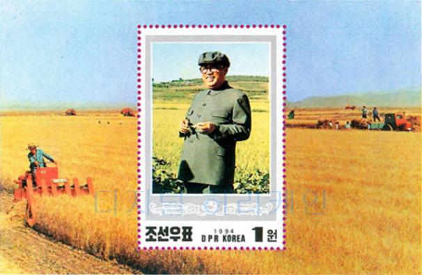 북한, 김일성이 '흰쌀밥' 이름 지었다고 주장