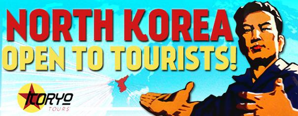 """고려투어 """"3월14일 북한 단체관광 재개, 서아프리카 방문자는 제외"""""""