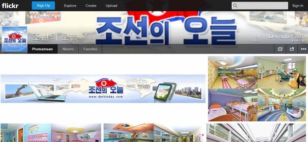 북한 사이트 '조선의오늘' 핀터레스트에 유튜브까지