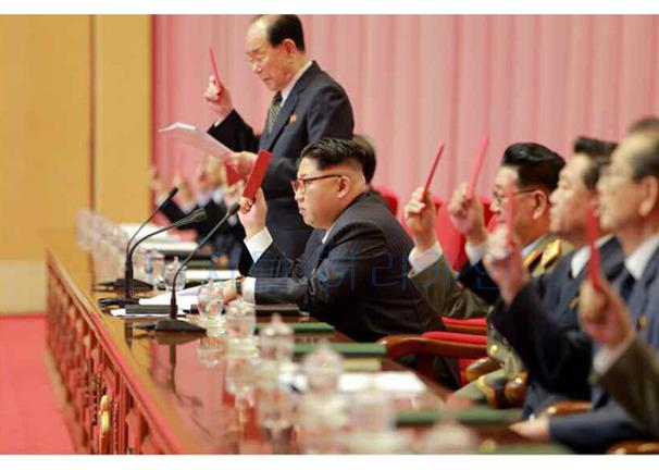 북한 7차 당대회 권력 변화 떠오른 리명수…사라진 강석주, 리영길