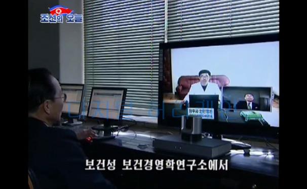 북한 모든 전국 도로 원격진료 확대