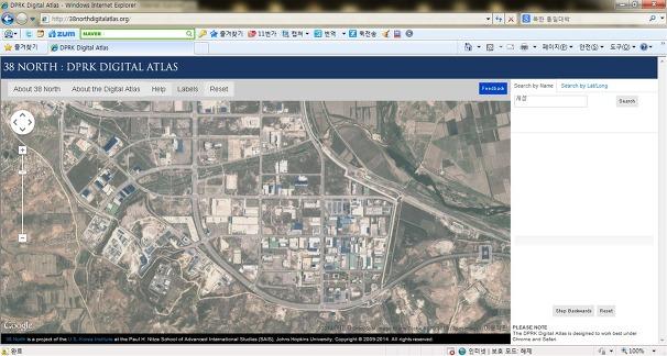 북한을 위성사진으로 보는 방법