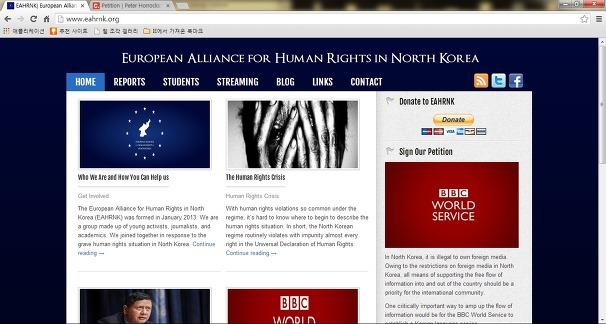 """유럽북한인권단체 """"북한 주민위해 BBC한국어 서비스 만들어라"""""""