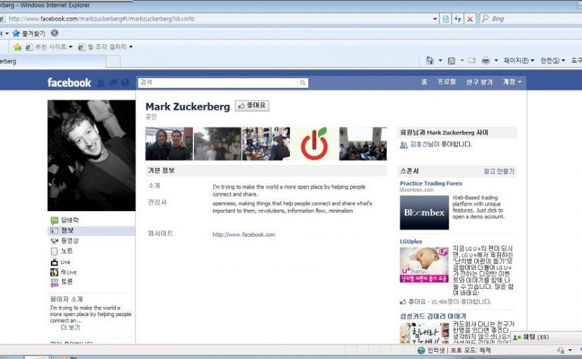 (2011-04-25) 페이스북 거침없는 행보…제2의 구글 되나